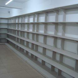 Book Rack 1